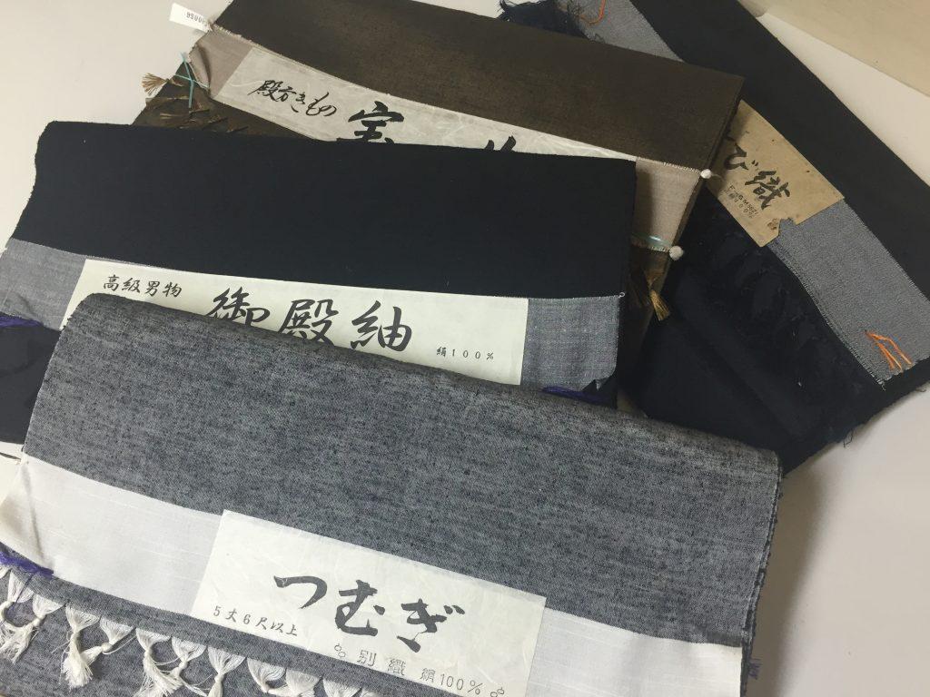 西陣織の男きもの紬のアンサンブルが入荷しました