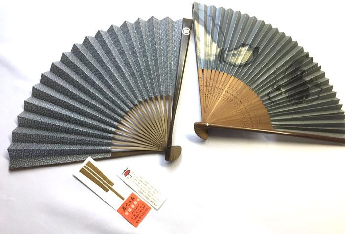 京扇子は粋な大人のライフスタイル