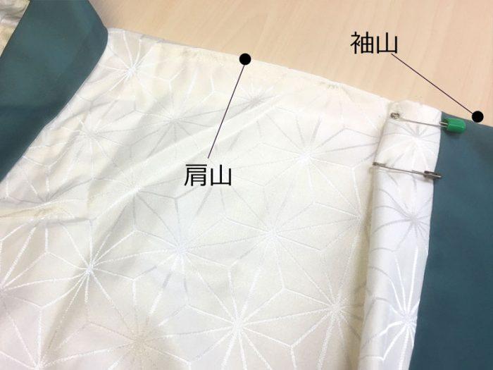 長襦袢の裄が着物より長い