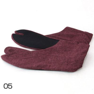 足袋 メンズ 無地 日本製 26㎝ (6839)
