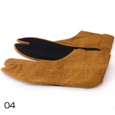 足袋 メンズ 無地 日本製 27㎝ (6841)