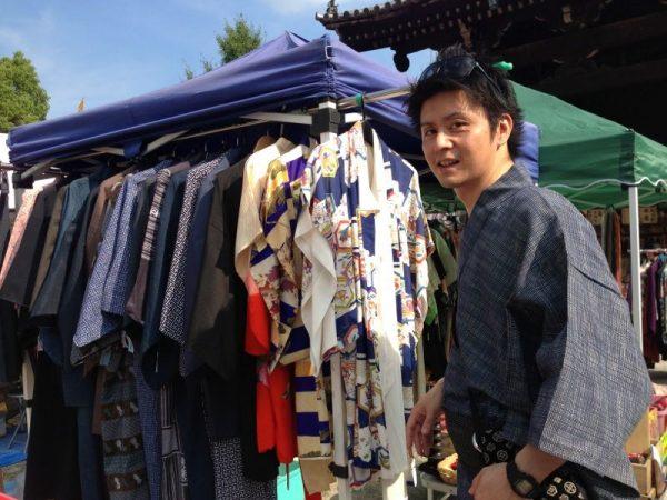 弘法市の古着