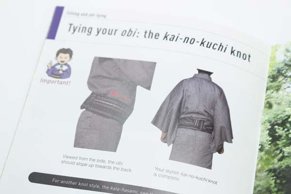 英語で着方や取り扱いなどをまとめた英語のガイドブック付きでギフトにも最適です♪