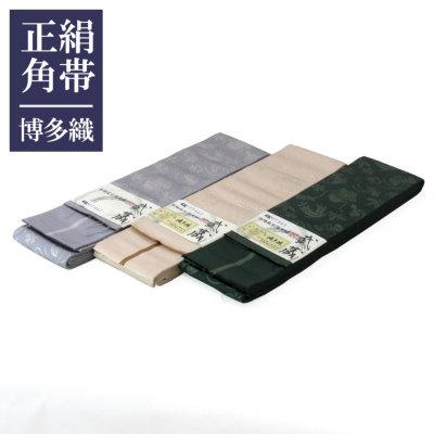 角帯 正絹 博多織物 武蔵 宝尽くし (6869)