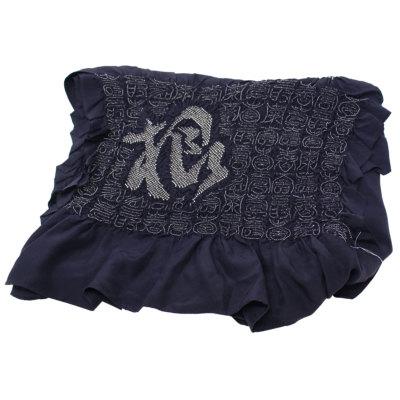 兵児帯 正絹 端絞り 紫紺/根性 (7055)
