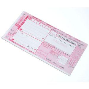 返送用着払い伝票