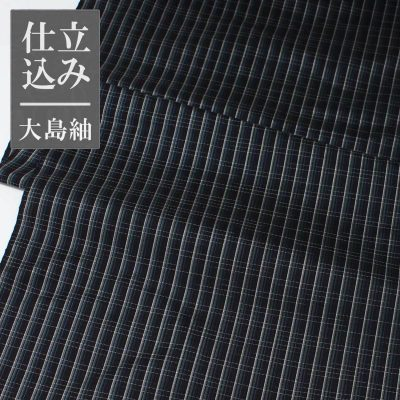 男着物 正絹反物 大島紬 仕立て代込 黒格子(7267)