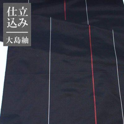 男着物 正絹反物 大島紬 仕立て代込 黒縞(7268)
