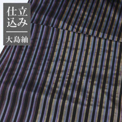 男着物 正絹反物 大島紬 仕立て代込 縞(7269)
