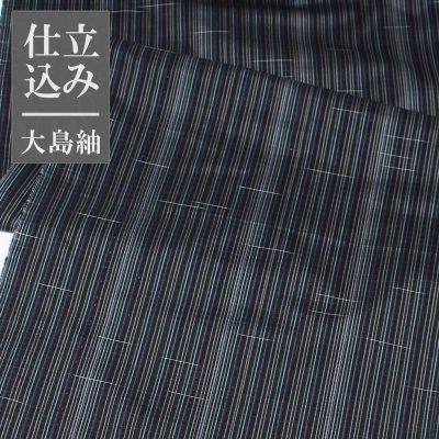 男着物 正絹反物 大島紬 仕立て代込 絣縞(7271)