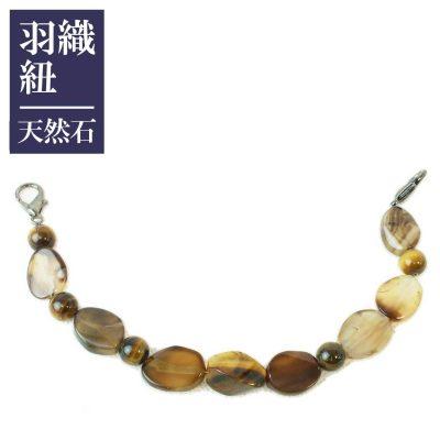 羽織紐 男 天然石 (7221)