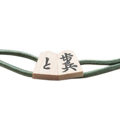 羽織紐 男 マグネット 将棋 歩兵 (7211)