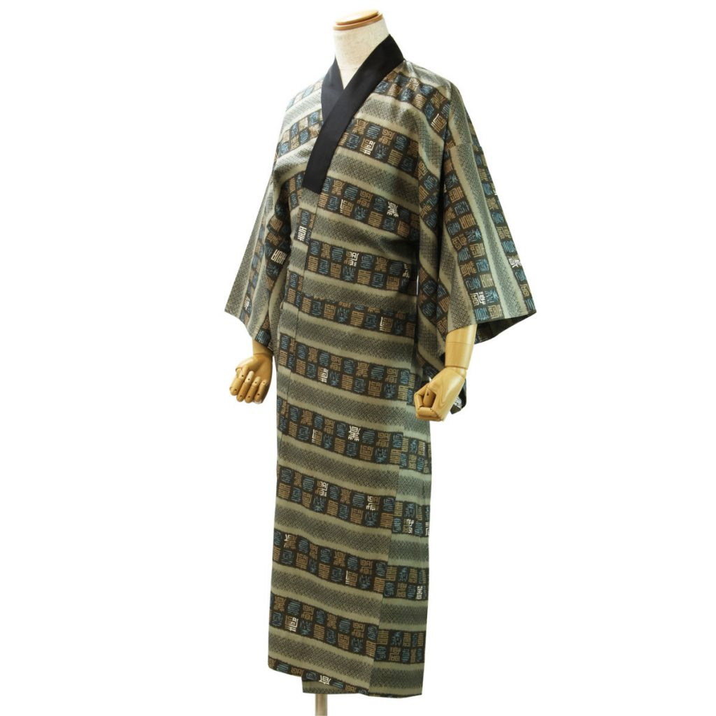 長襦袢 男物 和柄 黒衿 横段匹田に旧漢字 Sサイズ(7293)