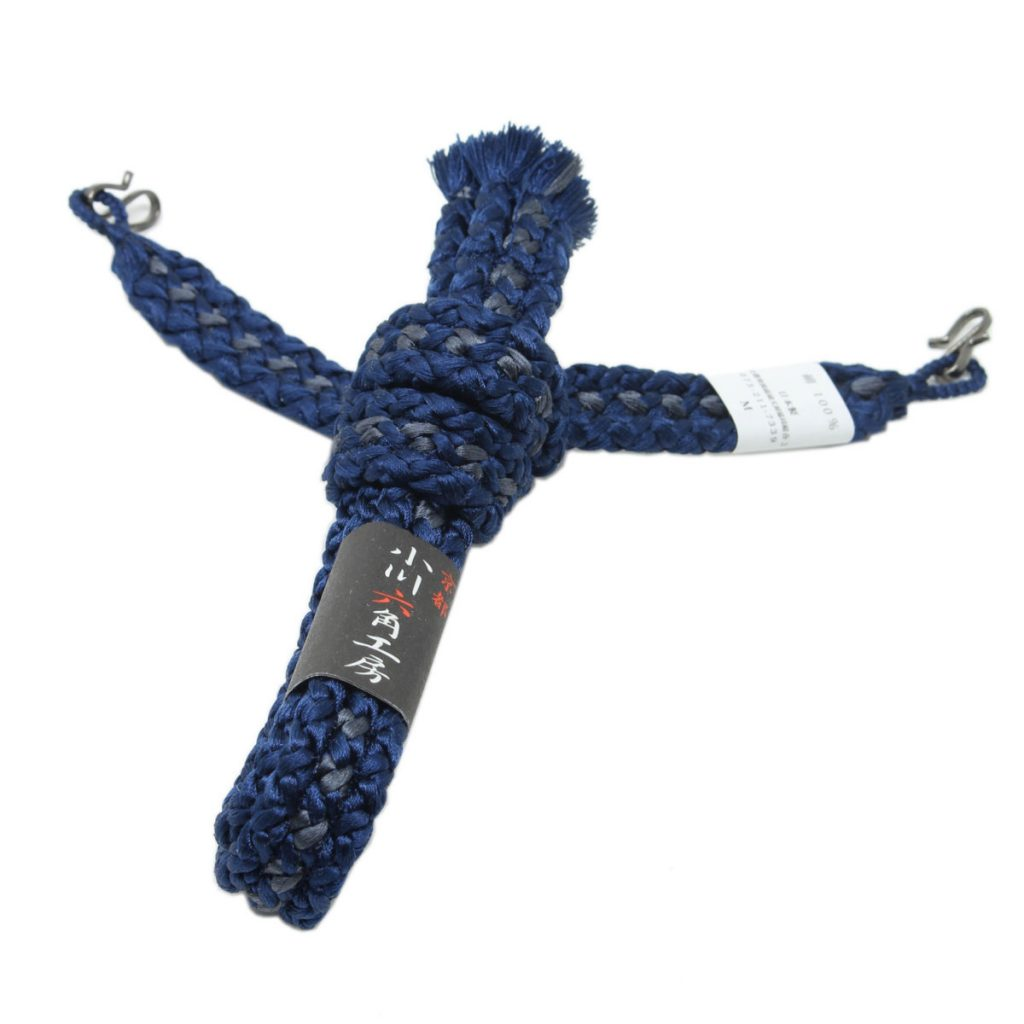 羽織紐 男性用 中尺 紺(7349)