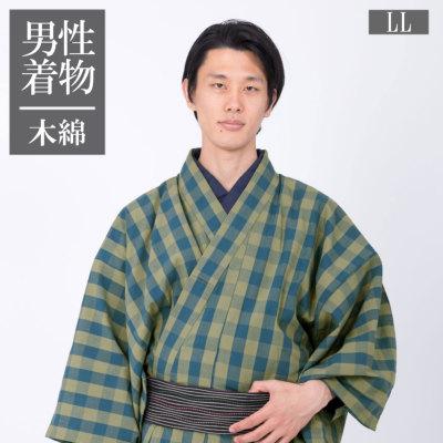 男着物 伊勢木綿 単衣 青×ベージュ格子 (7061)