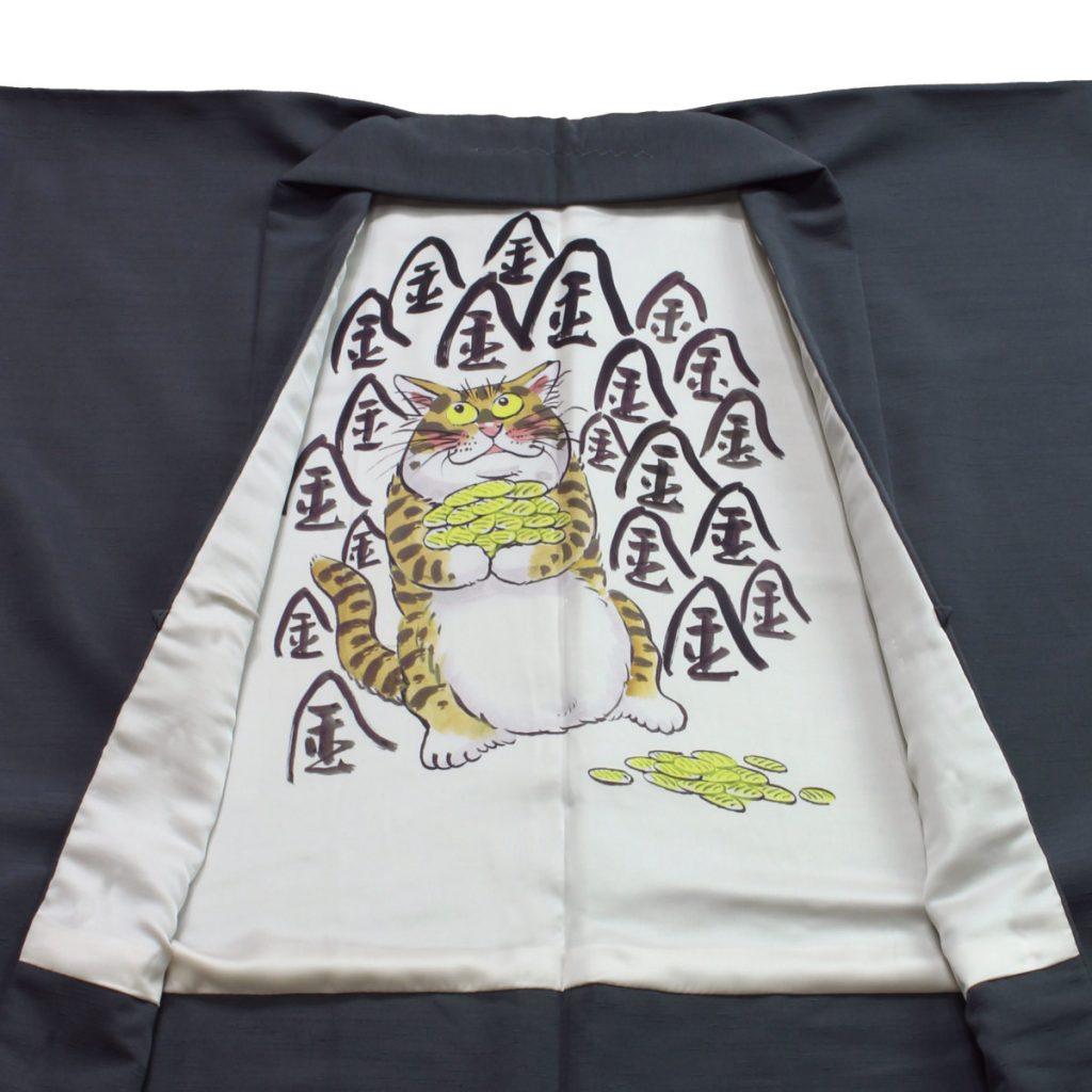和柄の羽裏付 Lサイズ限定! 男羽織 洗える 袷 紬無地 濃グレー 猫(7256)