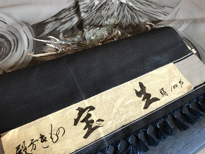 男着物と羽織の仕立て