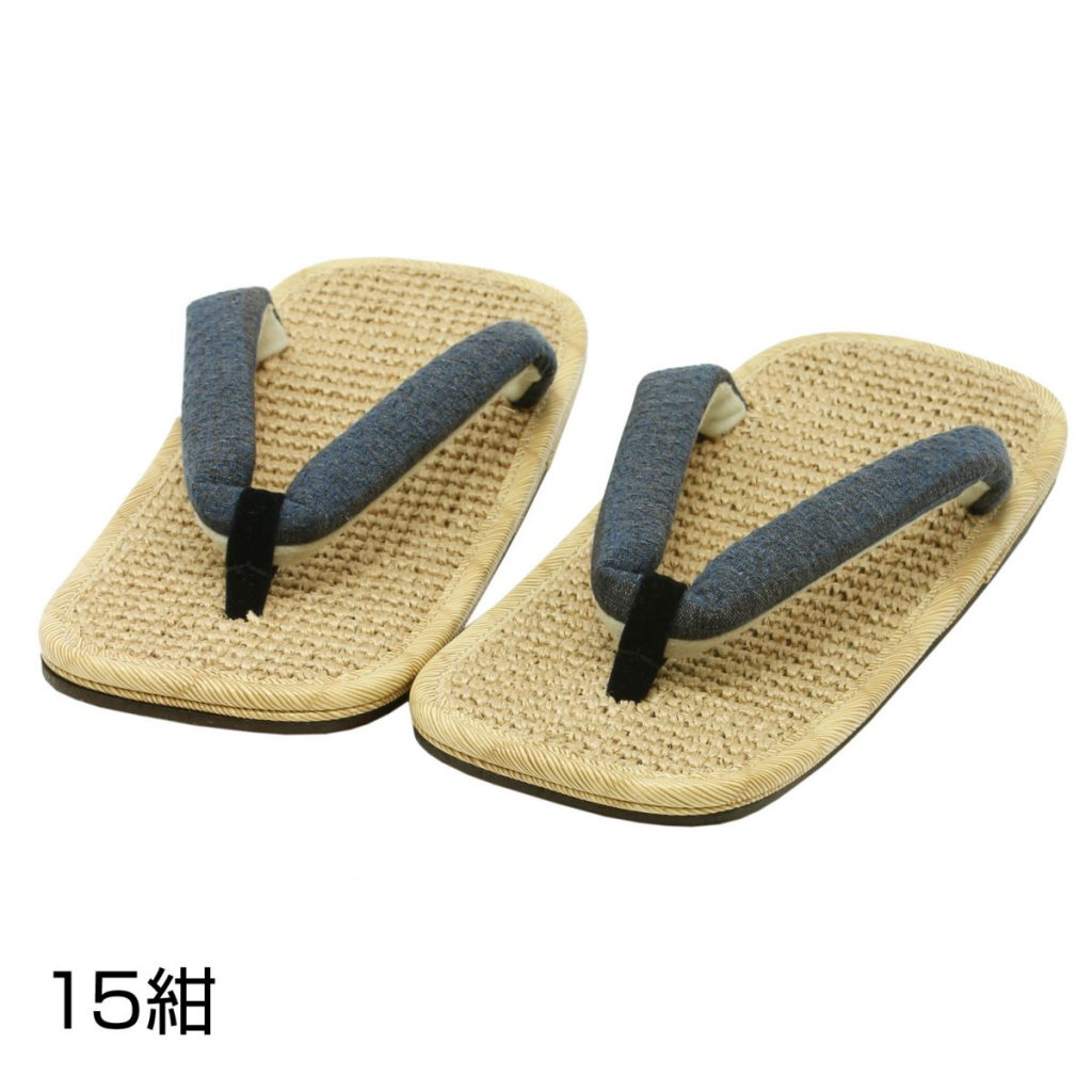 雪駄 男物 麻 牛革底 (6732)