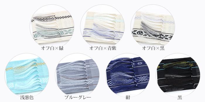 博多織 紗 夏帯