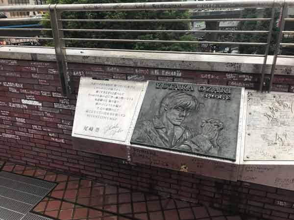 尾崎豊の歌碑